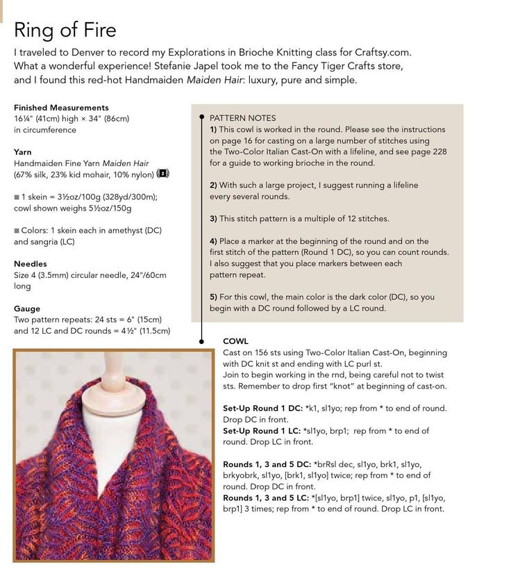 77 mejores imágenes de вязание спицами - техника Brioche Stitch en ...