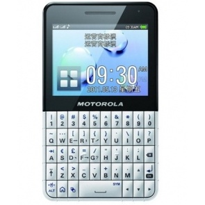 Motorola EX223 White