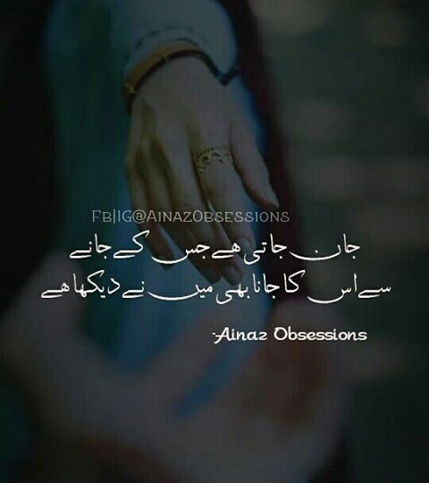 -Poetry ❤✿✿KoKo✿✿ ❤