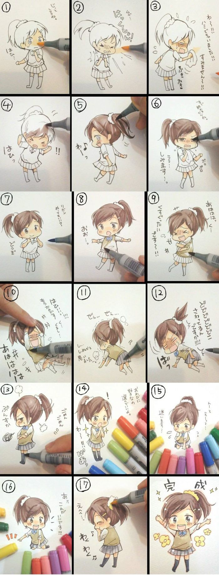 How to draw a manga character