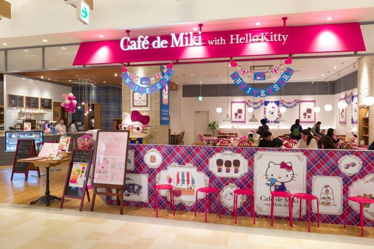 Cafe de Miki with Hello Kitty, Koto: See 28 unbiased reviews of Cafe de Miki with Hello Kitty, rated 4 of 5 on TripAdvisor and ranked #26 of 2,927 restaurants in Koto.