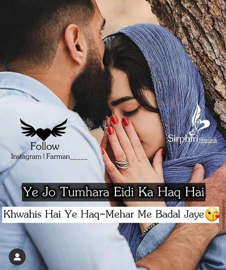 dating în islam)