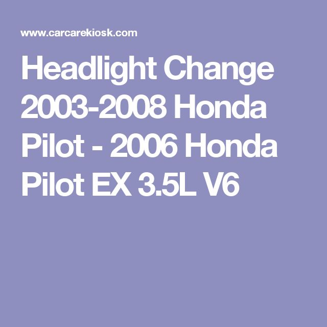 Headlight Change 2003-2008 Honda Pilot - 2006 Honda Pilot EX 3.5L V6