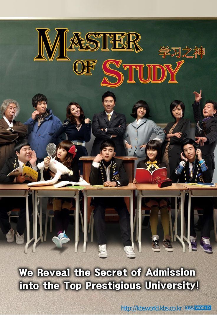 Watch God of Study 2010 Episode 6 online at Dramanice