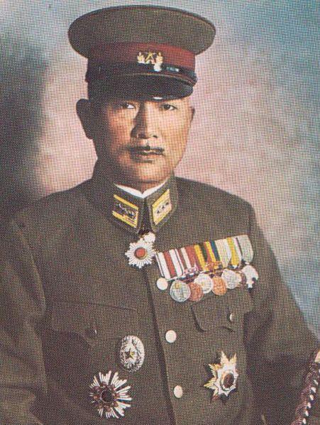 Tadamichi Kuribayashi 7 July 1891 C 26 March 1945 On