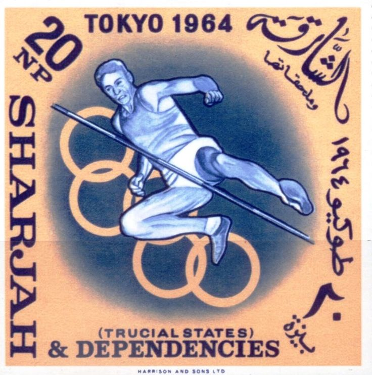 Stamp: High Jump (Sharjah) (Summer Olympics 1964, Tokyo) Mi:AE-SH 65B,Yt:AE-SH 50nd