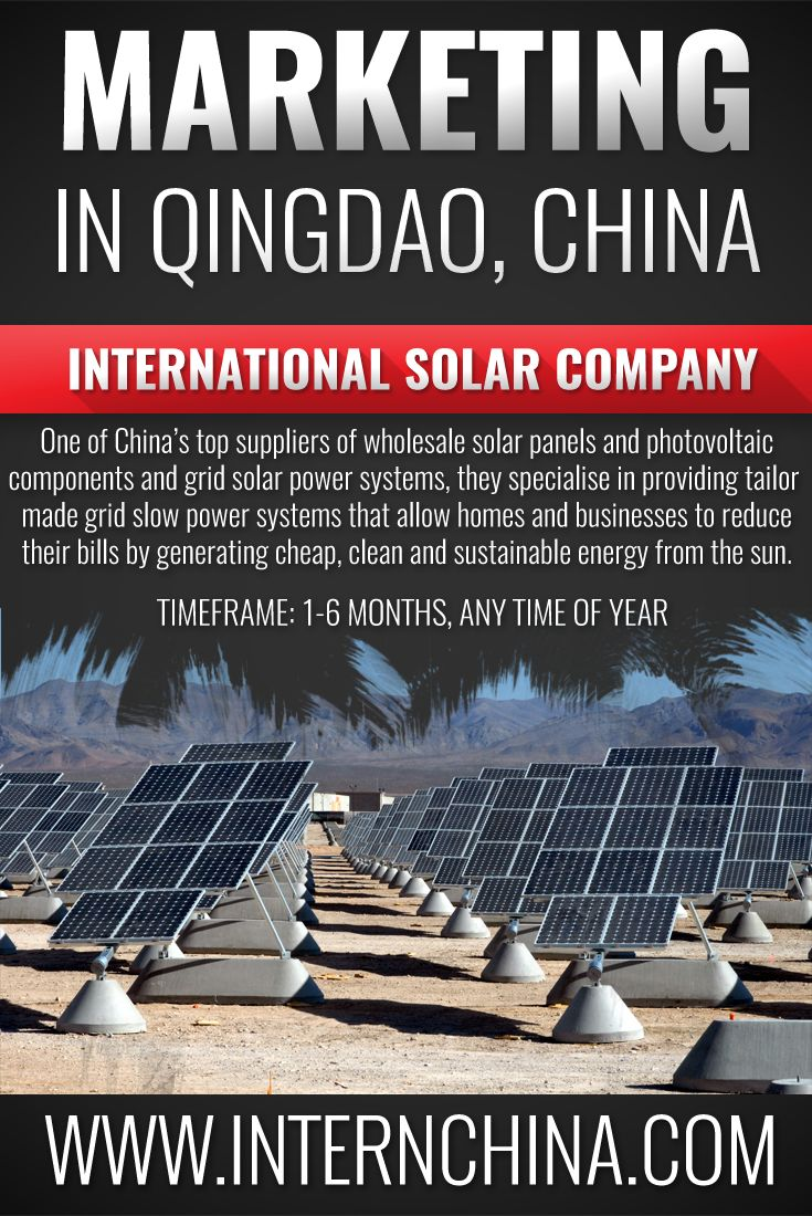 Solar Companies In China Online Marketing Qingdao