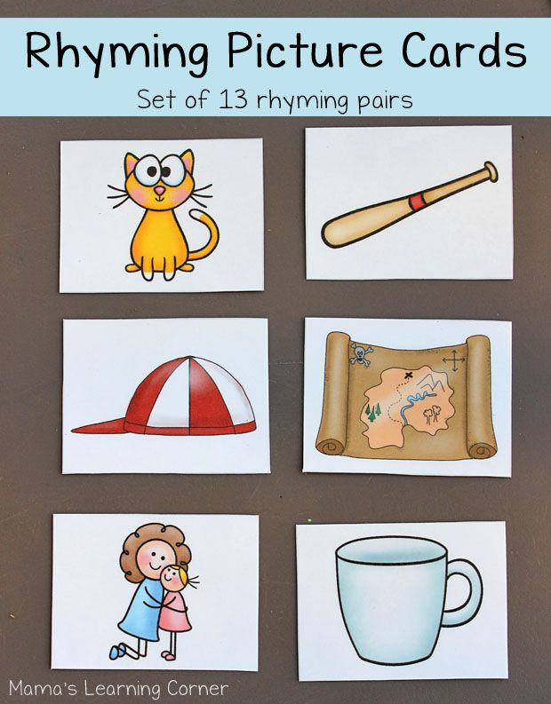 Mama's Learning Corner has a FREE set of 13 rhyming pair cards. She includes directions on how to use them and suggestions as