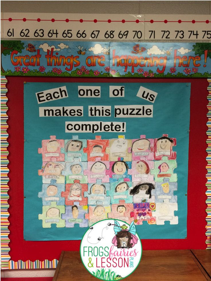 """Each one of us makes this puzzle complete!"" Great back-to-school activity / display."