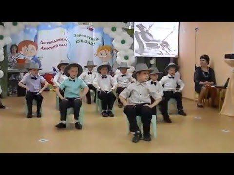 """Танец со шляпами """"Танец джентльменов"""" - YouTube"""