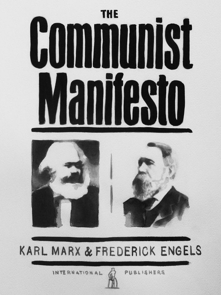 "an analysis of the communist manifesto by karl marx and frederick engels The communist manifesto by karl marx and frederick engels, with a new  "" that's an incorrect analysis,"" i recall a student politician shouting."