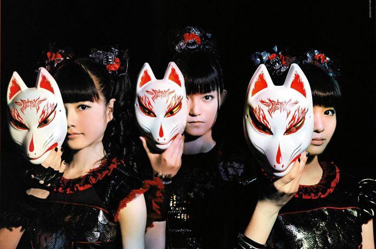 BABYMETAL Rockin' On Japan Mayo 2016