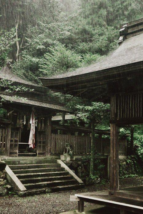 Дом опавших листьев