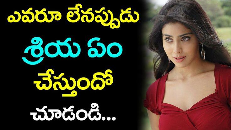 Actress Shriya Shocking Video | Tollywood Gossips | Media Poster