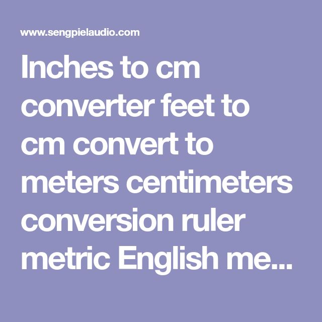 The  Best Metric To English Conversion Ideas On