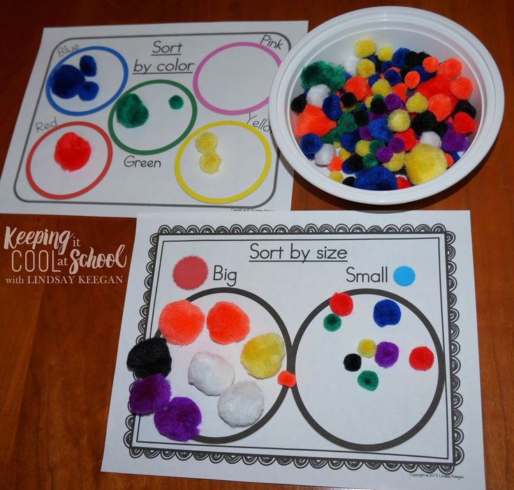 What math manipulative is colorful, quiet, cheap, easy to clean up and oodles of fun? Pom Poms! I love working with pom poms, whether it i...