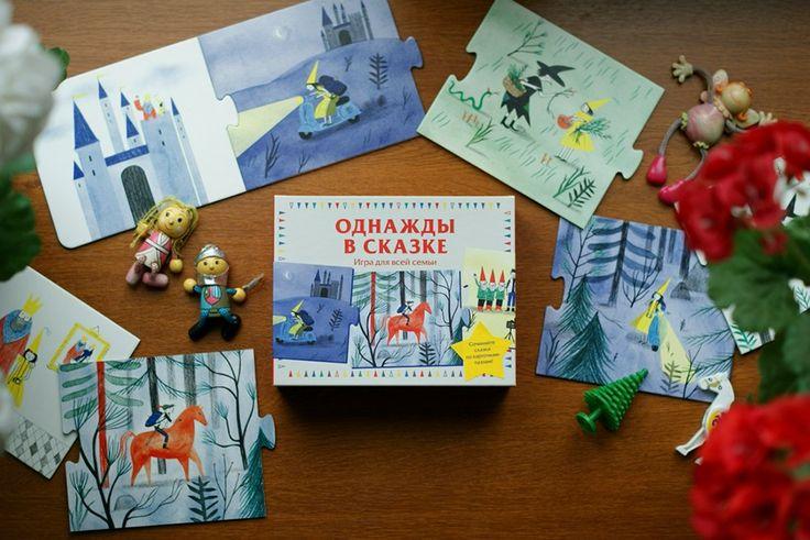 Книга «Однажды в сказке» - двухметровая сказка-конструктор из отдельных карточек