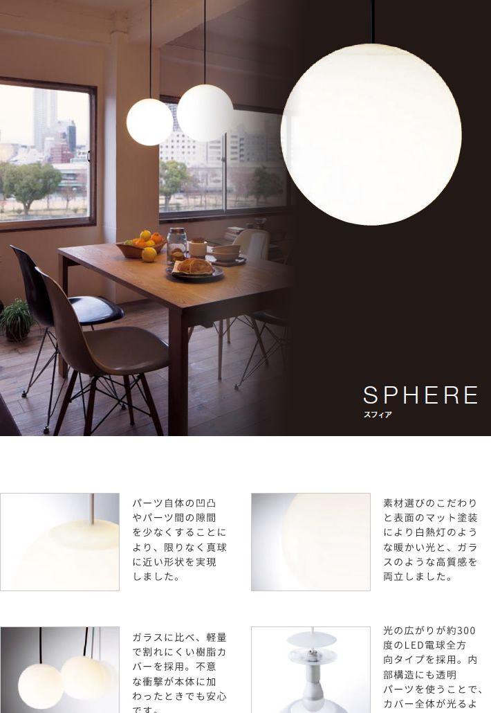 Ledペンダントライト ダクトレール用 黒 F250 Modify Sphere M インテリア照明の通販 照明のライティングファクトリー Tatami Room Round Mirror Bathroom Home Decor