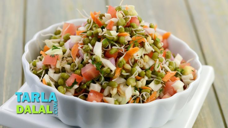 Sprouted Moong Salad (Diabetic Recipe), Recipe in Hindi (अंकुरित मूंग का...