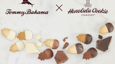 夏は味わえないホノルルクッキーチョコレートディップシリーズが登場初上陸のサーフボード型パッケージも
