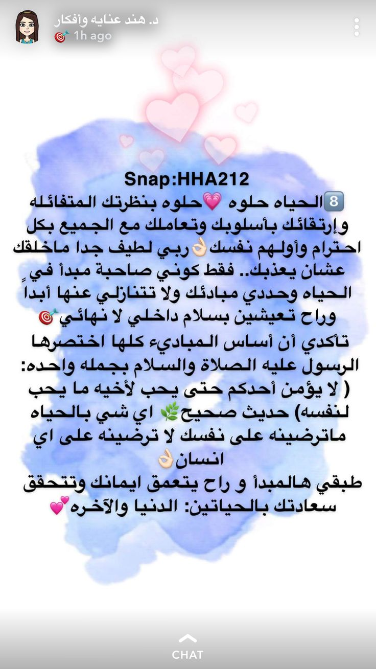 Pin By Kh B On دورات د هند How To Improve Relationship Life Habits Self Improvement Tips