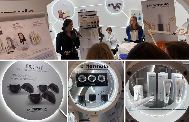 Congratulations to our pHformula team in Russia on a successful introduction to POINT at Intercharm with an exclusive press launch with Petru van Zyl (Founder) #POINT #Russia #makeadifference