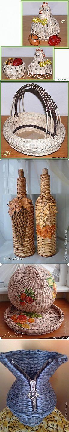 >Плетеные изделия из газетных трубочек