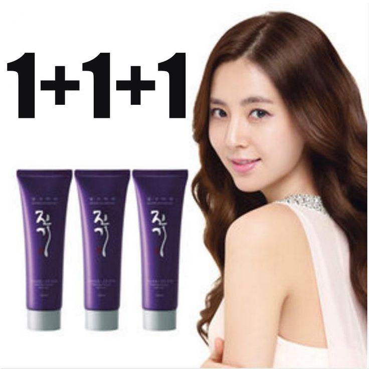 DaengGiMeoRi Vitalizing Nutrition Hair Pack 120 ml X 3 ea  Scalp Care #DaengGiMeoRi
