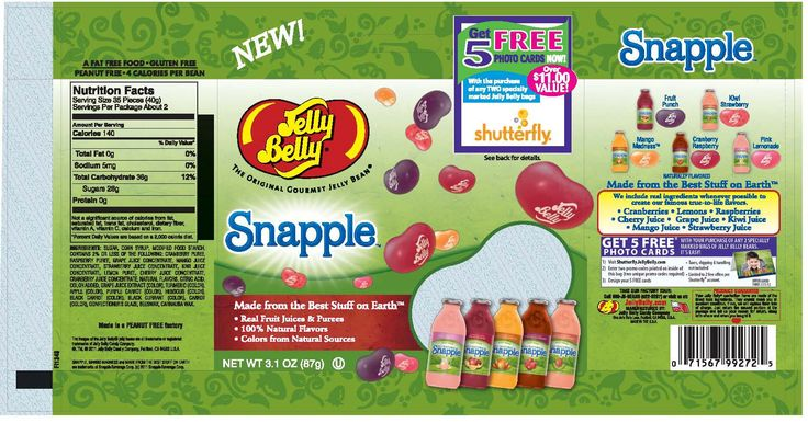 Flat Art for a Snapple pouch bag. With a Shutterfly promo.