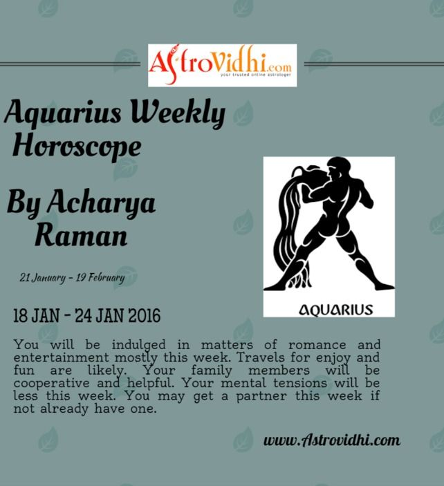 Check your Aquarius weekly Horoscope ( from 18 Jan to 24 Jan 2016 )  and plan your full week what to do or not to do.