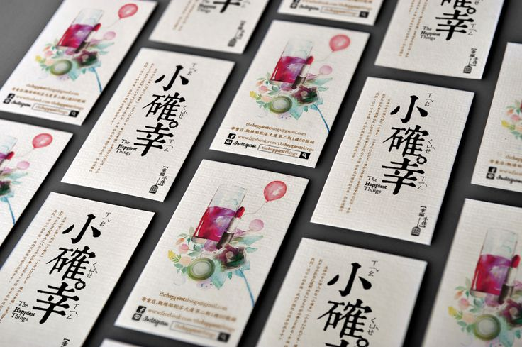 Bad ass Japanese cards. Nice illustration and type.