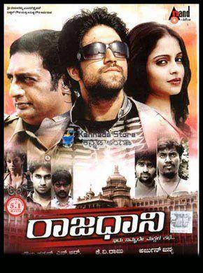 Rajadhani Kannada Movie Online - Umashree, Yash, Sheena Shahabadi, Chetan Chandra and Prakash Rai. Directed by Sowmya Sathyan N. R.. Music by Arjun Janya. 2011 ENGLISH SUBTITLE