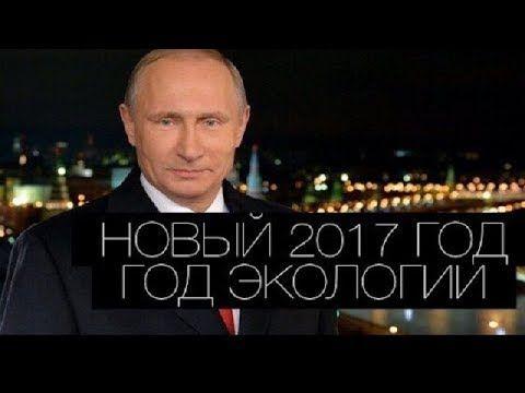ЧЕМ ПАХНЕТ В РОССИИ?