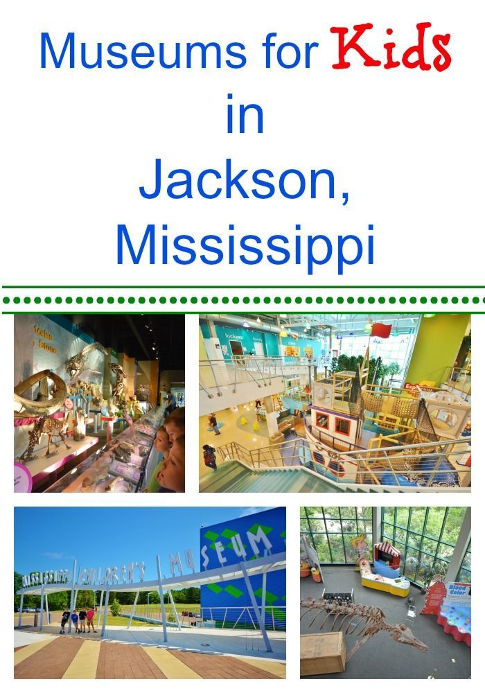 Mississippi Children's Museum & Mississippi Museum of Natural Science