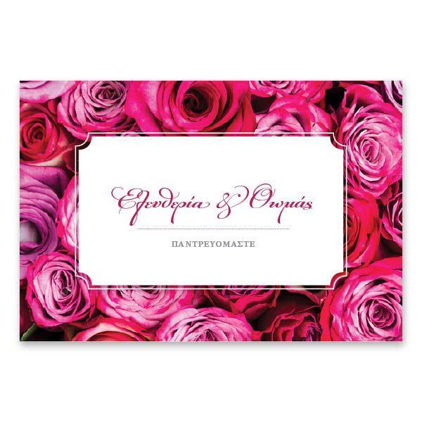 Μοντέρνα Ροζ Τριαντάφυλλα | Ένα μοντέρνο σχέδιο με θέμα πλούσια φούξια τριαντάφυλλα και κομψό πλαίσιο που κοσμεί τα ονόματά σας στο ορθογώνιο προσκλητήριο μεγέθους 15 x 22 εκατοστών οριζόντιας διάταξης τυπώνεται σε χαρτί πολυτελείας της επιλογής σας και παραδίδεται με ταιριαστό φάκελο. http://www.lovetale.gr/lg-1279-c1-la.html