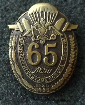 Russian  Vdv Paratroops  65 Years Pin Badge Rare