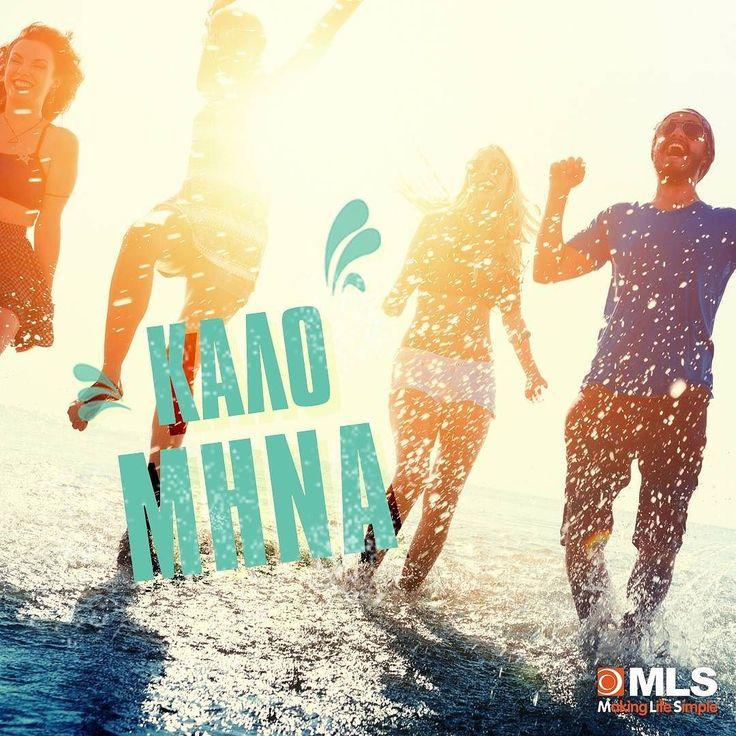 Καλό μήνα όλο τον μήνα όπου κι αν βρίσκεστε! #greeksummer