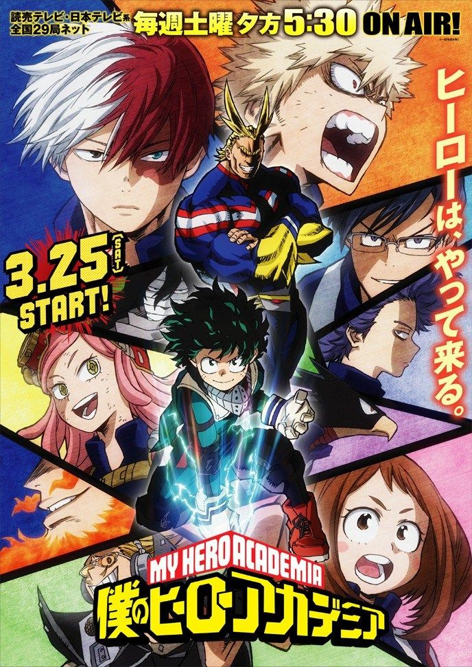 Boku No Hero Academia Season 2 To Run For 25 Episodes Hero Academia Season 2 Hero Academia Characters Anime