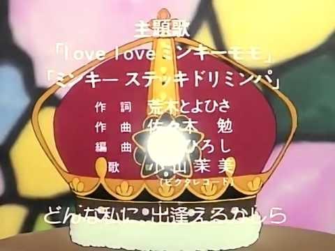 """""""Maho no Purinsesu Minki Momo"""" (Las Aventuras de Gigi) *anime*"""