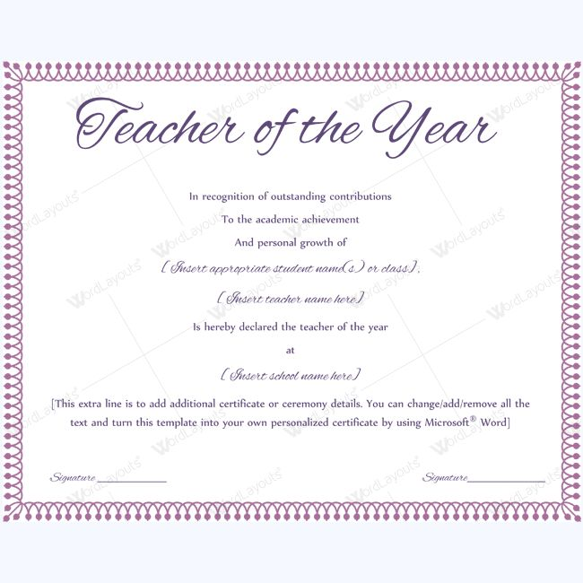 13 best Teacher of the Year Award Certificate Templates images on - microsoft word award certificate template
