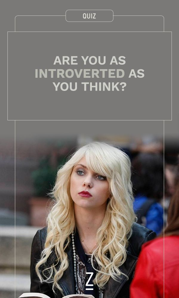 Take the quiz: Are you as introverted as you think? Let's take a closer look at your social habits.