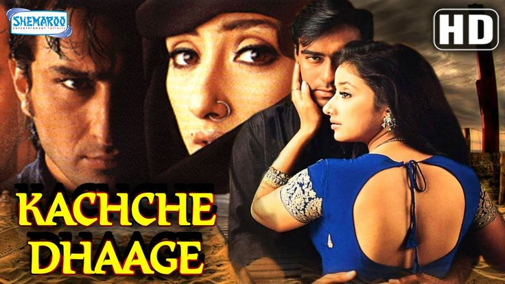 Watch Kachche Dhaage HD - Ajay Devgan - Saif Ali Khan - Manisha Koirala - Namrata Shirodkar watch on  https://free123movies.net/watch-kachche-dhaage-hd-ajay-devgan-saif-ali-khan-manisha-koirala-namrata-shirodkar/