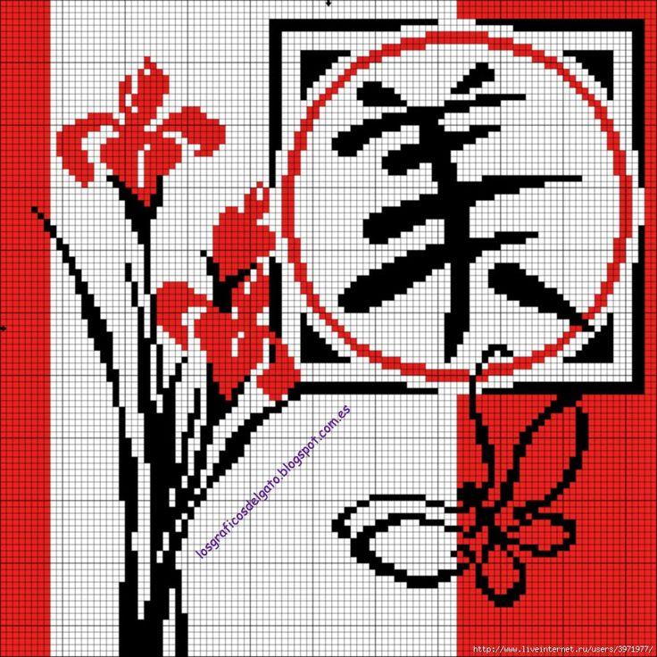 lgg+pdc+cojines+chinos+(4).JPG (900×900)