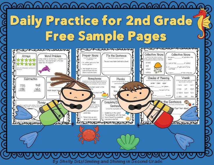 3rd Grade Printable Daily Practices – Wonderful Image Gallery