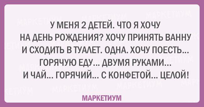 1444027179678.jpg (650×340)