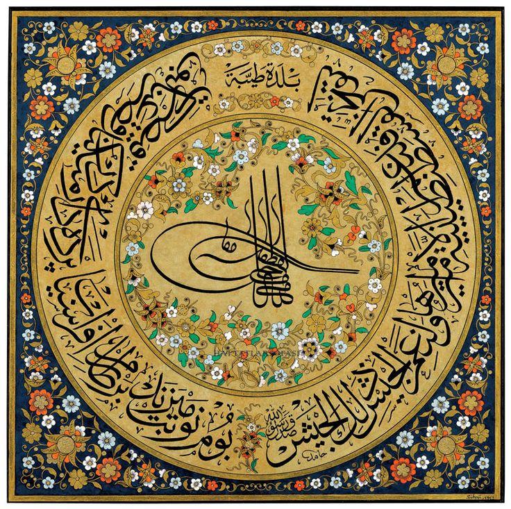 Hattat Hamid Aytaç ve Eserleri Daha fazlası için sitemizi ziyaret edin: hattatlarsofasi.com