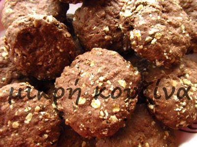 μικρή κουζίνα: Cookies βρώμης χωρίς ζάχαρη με στέβια (γλυκαντικό)...