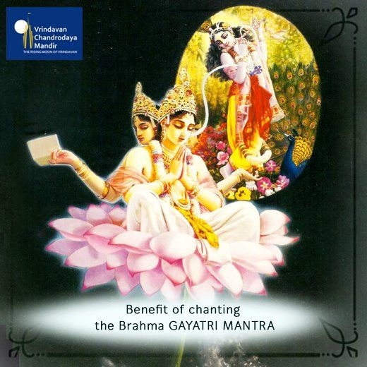 By chanting the Gayatri mantra, one gains the spiritual qualifications for entering into the lilas of Lord Krishna.
