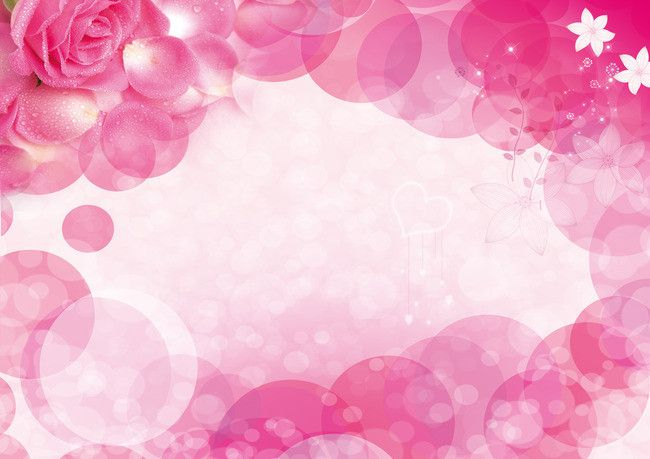 Frame Pink Papel Diseno Antecedentes Pink Background Images