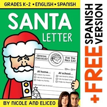 Writing Activity - Letter to Santa Claus